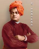 Bhaskar Erram