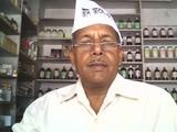 Tarachand Gupta
