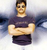 vijay mohan