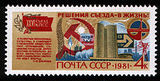 26th Congress of the Communist Party of the Soviet Union