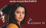 kasamh
