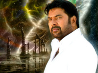 Big Fans Of Mammootty