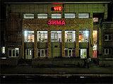 Zima (town)