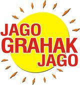Jago Grahak Jago