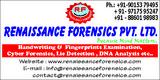 Renaissance Forensics