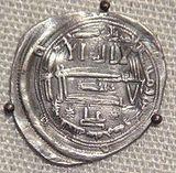 Ali ibn Idris