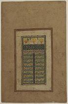 Saadi (poet)