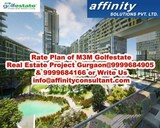 New Project M3M Golf Estate Gurgaon