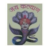 Kalikalyandham
