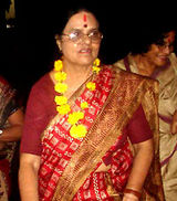 girija vyas