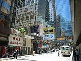 queen victoria street - Queen Victoria Street, Hong Kong