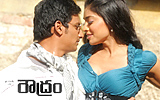 Roudram Telugu Movie
