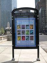 Chicago Outdoor Film Festival