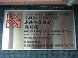 Kwun Lung Lau