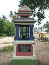 Appayya Dikshita