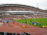 2006 European Athletics Championships