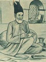 Mirza Ghalib