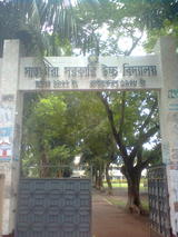SATKHIRA GOVT. HIGH SCHOOL
