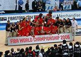 2006 FIBA World Championship squads