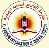 AL FANOOS INTERNATIONAL INDIAN SCHOOL