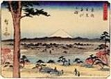 Thirty-six Views of Mount Fuji (Hiroshige)