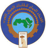International Confederation of Arab Trade Unions