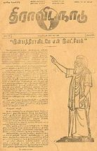 C. N. Annadurai