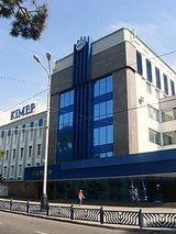 strategic research institute