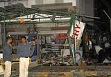 Pune Blasts Investigation