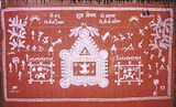 warli