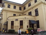 Dr. Jose Fabella Memorial Hospital