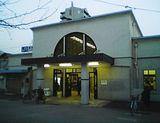 Nada Station