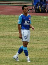 zheng zhi