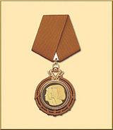 Medal for Bravery (Bronze)