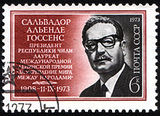 List of people on stamps of the Union of Soviet Socialist Republics