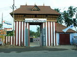 Nagaraja Temple (Nagercoil)