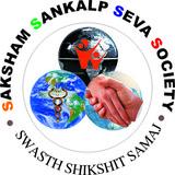 Saksham Sankalp Seva Society