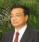 Vice Premier of the People's Republic of China