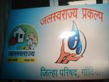 jalswarajya gondia