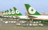 eva air