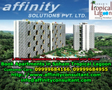 Soham Tropical Lagoon Condominiums Thane Mumbai