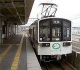 Ohmi Railway Taga Line