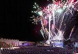FMM Sines – Festival Músicas do Mundo