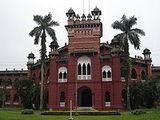 History of University of Dhaka