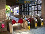 Zhuwei Station