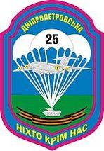 airborne brigade