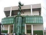 Ness Ziona Stadium