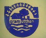 GRAM UTTHAN