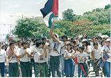 Palestinian Nicaraguan