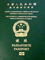 Macao Special Administrative Region passport